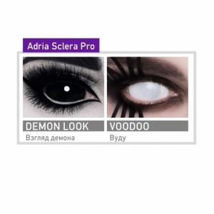 Adria Sclera Pro (1 линза)