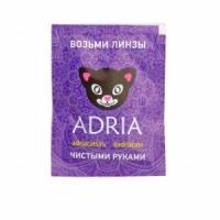 Салфетки Adria (10 штук)