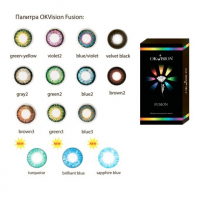 OkVision Fusion (2 линзы)