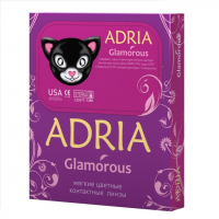 Adria Glamorous (квартальные)